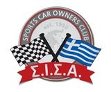 ΣΙΣΑ Logo