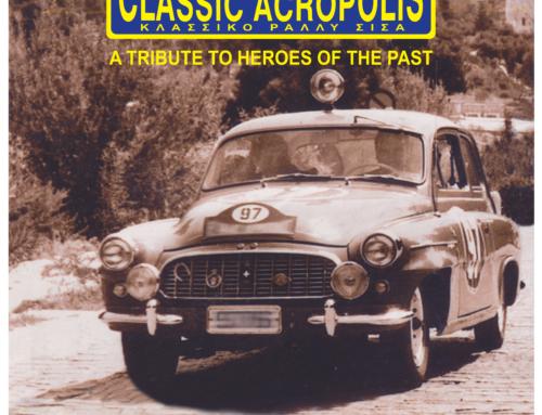 Αποτελέσματα Κλασσικού Ράλλυ ΣΙΣΑ «Classic Acropolis 20th Anniversary»