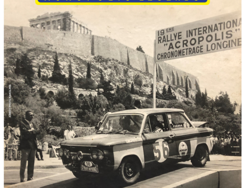 ΑΠΟΤΕΛΕΣΜΑΤΑ CLASSIC RALLY «ACROPOLIS LEGENDS» 2020