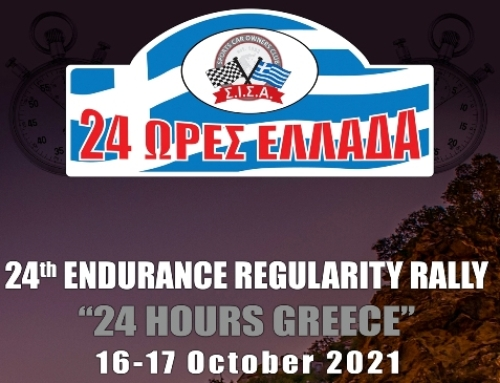 RESULTS OF THE 24th «24 HOURS GREECE» RALLY